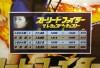 新宿ミラノ3では字幕版と吹替版の交互上映だった。私が確認した時間帯だと字幕版の圧勝。私はそうこだわっていないが、日本人は字幕が好きらしい。