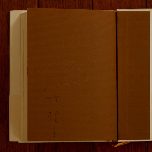 大竹昭子のサイン