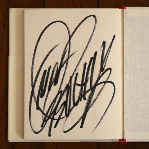 土屋アンナのサイン